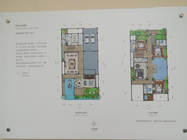 亚龙湾 流水别墅 密院独栋 因极致之名 犒赏生命本意-室内图-7