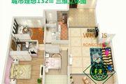 吴井路 春城路 环城南路 三大商圈围绕 一手现房均价七千二-室外图-2