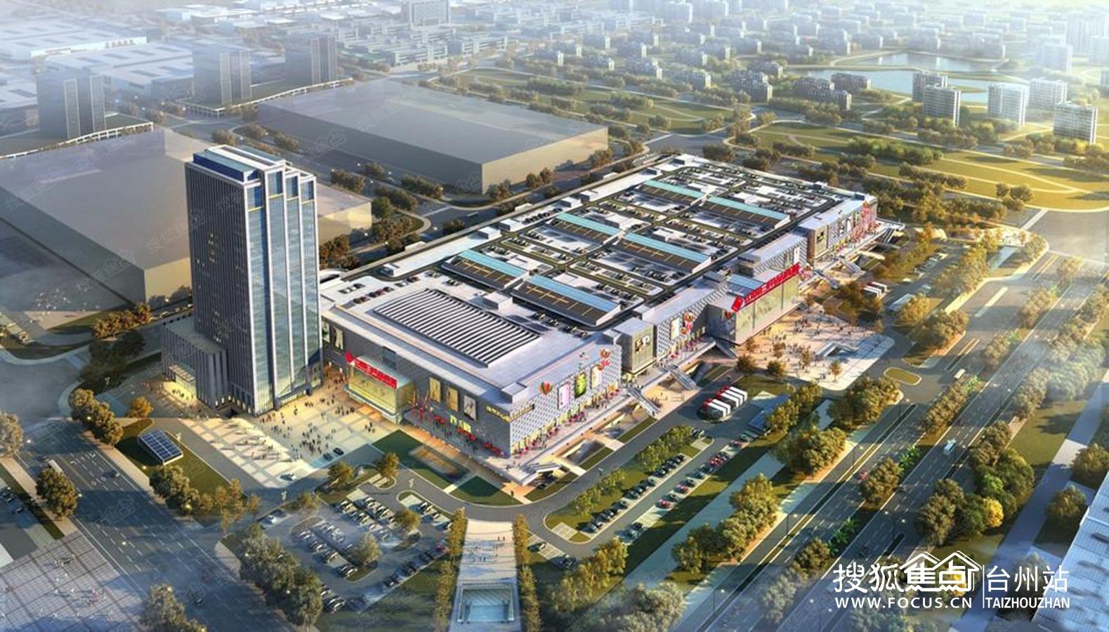 中国日用品新商城