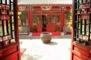 雍和宫 建面500平 300万装修3000万四合院 证件齐全