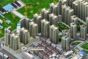 碧海明珠137平方123万