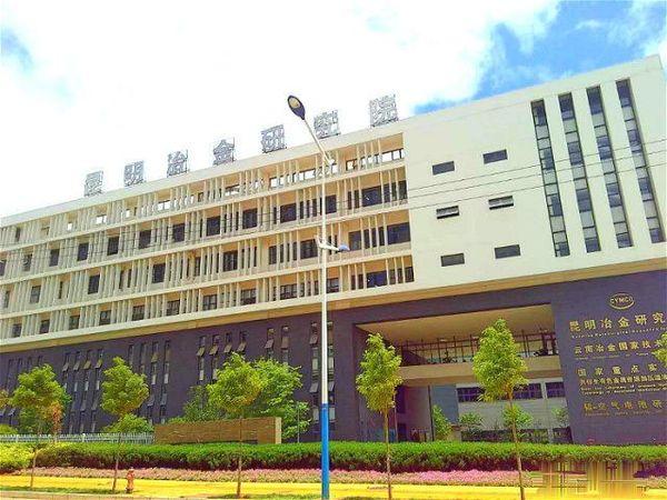 呈贡新城广电苑现房5室2厅3卫235平米跃层 带车位-室内图-1