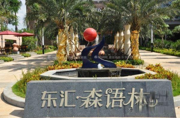 海南老城 世界长寿之乡 小区配套养老医疗系统 养老养生度假-室外图-346367855