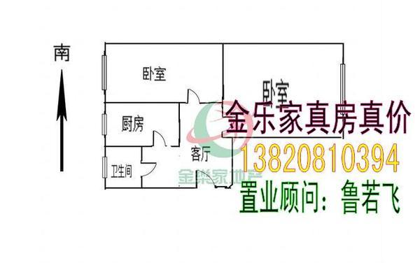 宿舍电路接线图