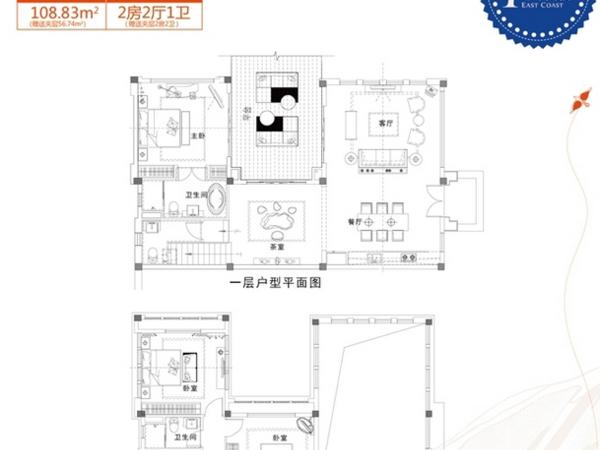 博鳌碧桂园拥有优质海岸线,细软的沙滩、湛蓝的海水高端别墅住宅-室内图-10