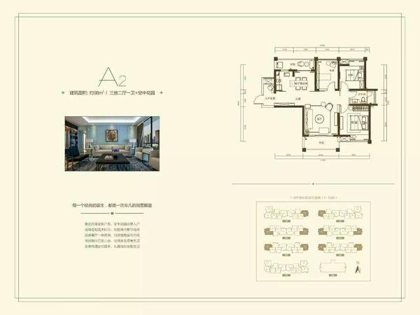 鲁能海蓝福源纯板楼现房3房南北通透 1梯2户成熟社区交通便利-室内图-11
