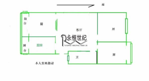 新  詹滨西里  实图实价商品房   大三室大客厅  急售-室内图-6