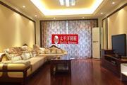 鲁信长春花园 3室2厅2卫 141平米 5500元