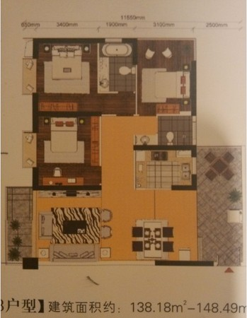 云安阳光城  现房即买即住 带武城小学 低首付 端头房-室内图-6