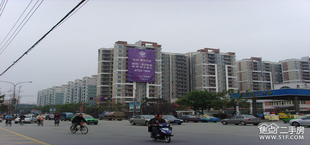 中海龙湾半岛