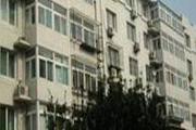 和盛温泉公寓
