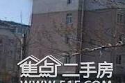 龙港温泉新城