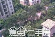 观音桥商圈附近精装普通住宅