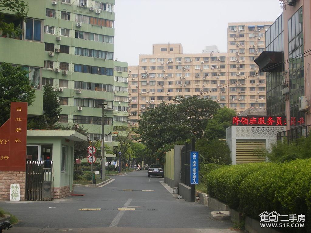 田林小区图片