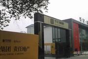 西门华宇锦城名都高端急租 套三全配,明窗明卫对中庭,居家办公