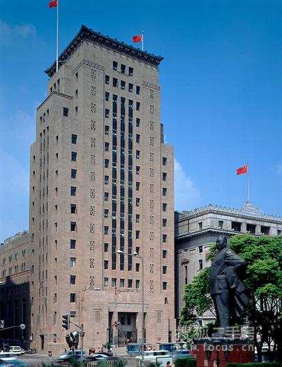 《二手房按揭》烟台中国银行-房屋抵押贷款-申请条件