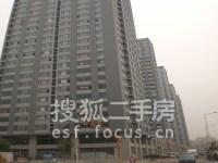 鑫丰国际-外观图2
