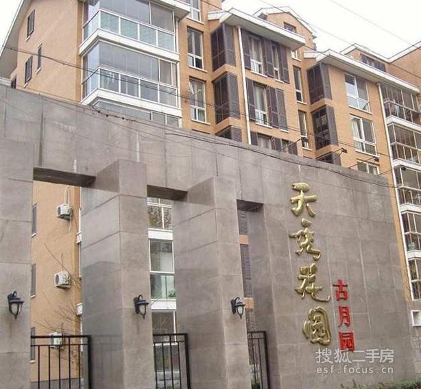 【北京小区|小学北京市海淀区肖家河小学小区大全】