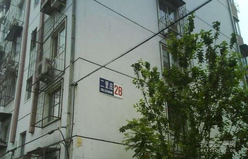 二里庄小区