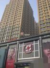 中乾国际广场(中乾商务花园)-外观图1