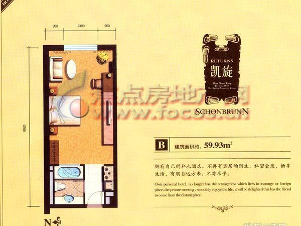 汤泉逸墅-户型图7