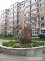 城建居民生活园